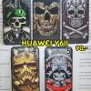 เคส Huawei Y6 II เคสแข็งขอบนิ่มลายหัวกะโหลก