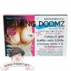 Sliming Doomz ราคาปลีก 70 บาท / ราคาส่งถูกสุด 56 บาท