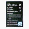 แบตเตอรี่ โนเกีย N98+ (Chaina)