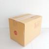 กล่องไปรษณีย์ฝาชน เบอร์2B ขนาด17x25x18 เซนติเมตร