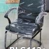 เก้าอี้สำนักงาน ขาC