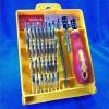 ชุดไขควงเปลี่ยนหัว (แม่เหล็ก) 30 แบบ HOSHE 6032-A