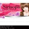 ผลงานออกแบบFan Page สวยๆ  Facebook (แฟนเพจ)/// ร้าน Sirisopa shop //สนใจ ตกแต่งFanpage,รับทำFanpage,ออกแบบFanpage,รับแต่งแฟนเพจราคาถูก ติดต่อ 085-022-4266