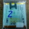 แบตเตอรี่ โซนี่ Xperia Z (C6603)