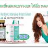 เซตเพิ่มขนาดทรวงอก ให้อิ่มกระชับ Swanson Superior Herbs Pueraria Mirifica Caps 60 Veg Caps + Herblanc Intensive Breast Cream เฮอร์บลัง อินเทนซีฟ เบรส ครีม 50 g.