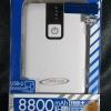 ขาย แบตเตอรี่สำรอง แบตเตอรี่พกพา Power Max 8800mAh