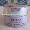 Shiseido White Lucent Anti Dark Circles Eye Cream 2.5 ml. (ขนาดทดลอง)