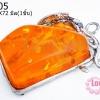 จี้หินอำพัน สีส้ม 32X72มิล(1ชิ้น)