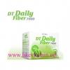 Vistra DT Daily fiber 7000 mg. 10 ซอง วิสทร้า ไฟเบอร์ (วิสทร้า ดีที เดลี่ ไฟเบอร์ 7000 มก.) ช่วยดีท็อกซ์ลำไส้ คุณประโยชน์ที่มากกว่าการขับถ่าย