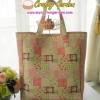 กระเป๋าผ้าญี่ปุ่น เย็บจักร ใบใหญ่ ใส่ของได้เยอะ ปากกระเป๋าติดกระดุม ด้านในมีช่องใส่ของ ใส่หนังสือได้ บุใยโพลี กระเป๋าหนาอยู่ทรง ขนาด 12 x 13 นิ้ว หนา 4 นิ้ว