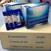 Green Bio Super Treatment กรีนไบโอซุปเปอร์ทรีทเมนต์ (ยกกล่อง 24 ซอง) ราคาปลีก 200 บาท / ราคาส่ง 160 บาท