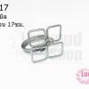โครงแหวน โรเดียม ดอกไม้ 4แฉก ไซส์แหวน 17ซม./เบอร์ 53 ความกว้างของดอก 27X29 มิล (1 วง)