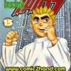 E-book การ์ตูน update 10/1/2557