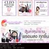 ผลงานออกแบบป้ายหน้าร้าน ร้าน chocball-beauty.com รับออกแบบป้ายติดต่อเรา สนใจออกแบบป้ายติดต่อเรา ติดต่อเรา สนใจติดต่อ085-022-4266