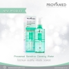 Provamed Sensitive Cleansing Water PH 5.5 200 ml