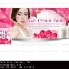 ผลงานออกแบบFan Page สวยๆ  Facebook (แฟนเพจ)/// ร้าน The Cream Shop //สนใจ ตกแต่งFanpage,รับทำFanpage,ออกแบบFanpage,รับแต่งแฟนเพจราคาถูก ติดต่อ 085-022-4266