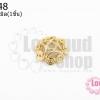 ฝาครอบดอก สีทอง 12มิล (1ชิ้น)
