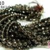 หินสโมกกีย์ ควอตซ์ ทรงกลมเจียร 10มิล (จีน) (1เส้น)