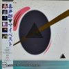 Kitaro - My Best 1lp