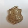 เหรียญพระชนมพรรษาครบ 3 รอบ ปี2506
