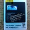 แบตเตอรี่ซัมซุง Galaxy Fame (Samsung) S6810