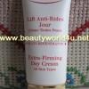 Clarins extra-firming day cream for all skin type 30 ml. (ขนาดทดลองเกินครึ่งไซส์จริง)