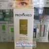 Provamed Age Corrector Eye Serum โปรวาเมด เอจ คอรร์เรคเตอร์ อาย เซรั่ม 15 ml.