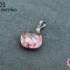 จี้หินมณีใต้น้ำ(เพชรพญานาค) สี่เหลี่ยม สีโอรส 14มิล (1ชิ้น)