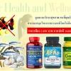 เซ็ตพิเศษสำหรับผู้ที่เป็นโรคความดันเบาหวานและไขมันสูง ดูแลและป้องกันได้โดยไม่ต้องพึ่งยา