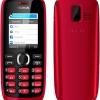 Nokia 112 - โนเกีย 112