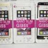 กระจกเต็มจอขอบนิ่ม Huawei GR5 2017