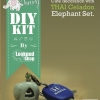 ชุดของแต่งบ้าน พวงกุญแจช้างเซรามิค DIY Set (1ชุด)