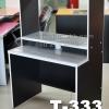"""โต๊ะต่างระดับ 3 ชั้น """"โฟเมก้า"""""""