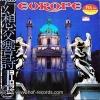 Europe - Europe 1 LP