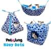 PetsJunG - Navy Dots Bedding Set เปลญวน/ปิรามิด2in1/ลูกเต๋า สำเนา