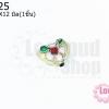 ลูกปัดกังไส หัวใจ สีทอง 10X12มิล(1ชิ้น)