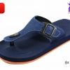 รองเท้าแตะ KITO กีโต้ รหัส 5524 สีกรม เบอร์ 40-43