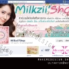 ผลงานออกแบบแฟนเพจเว็บMilkzii'Shop จำหน่าย ผลิตภัณท์ เสริมความงาม สนใจ ออกแบบ แฟนเพจติดต่อ 085-022-4266