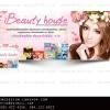 ผลงานออกแบบFan Page สวยๆ| Facebook (แฟนเพจ)/// ร้าน Beauty House //สนใจ ตกแต่งFanpage,รับทำFanpage,ออกแบบFanpage,รับแต่งแฟนเพจราคาถูก ติดต่อ 085-022-4266