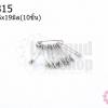 เข็มกลัด สีโรเดียม (บาง) #000 5X19มิล(10ชิ้น)