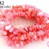 เปลือกหอย สีชมพูอ่อน 5มิล (จีน) (1เส้น)