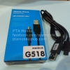 USB  Data  Cable G-Net 518