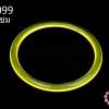 ห่วงพลาสติก สีเหลืองใส 12.5ซม(1ชิ้น)