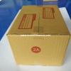 กล่องไปรษณีย์ฝาชน เบอร์2A 14x20x12