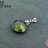 จี้หินมณีใต้น้ำ(เพชรพญานาค) สี่เหลี่ยม สีเขียวขี้ม้า 14มิล (1ชิ้น)