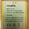 แบตเตอรี่ ไอโมบายIQX3 แท้ศูนย์ BL-194 (i-mobile IQX3)
