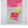 Meiji Amino Collagen ชนิดเติม ทานได้ 30 วัน เข้มข้นด้วยคอลลาเจนสูงถึง 5000 มก จำนวนจำกัด