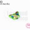 ลูกปัดกังไส ผีเสื้อ สีเขียวอ่อน 10X15มิล(1ชิ้น)