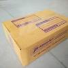 กล่องไปรษณีย์ กล่องพัสดุ เบอร์ 0 paypoint (กว้าง 11 ยาว 17 สูง 6 เซน)
