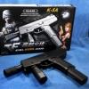ปืนอัดลมเท่าจริง STEYR SPP (K-5A)
